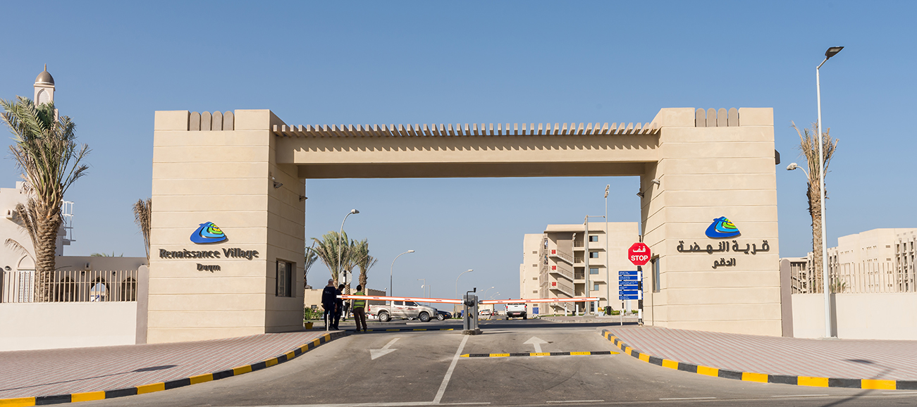 Renaissance Village Duqm Entrance Gate